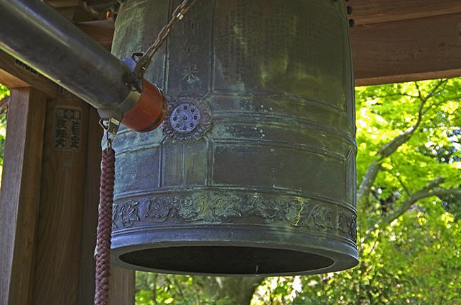 神武寺の鐘