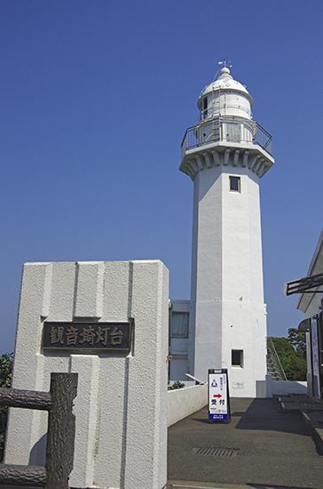 観音崎-2