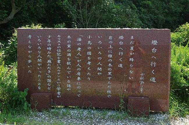 観音崎-4