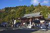大山神社サムネイル
