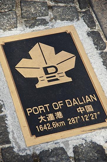 大連港 中国150511