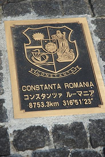コンスタンツァ ルーマニア