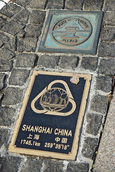 上海中国150511