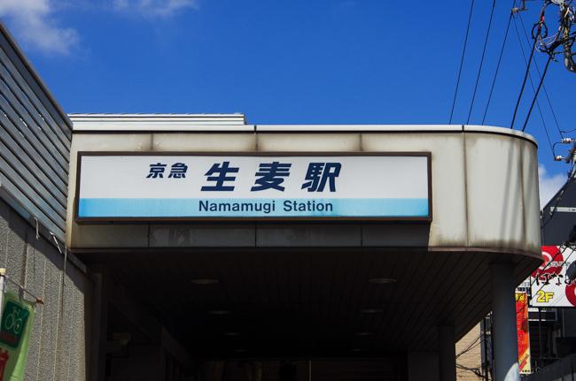 キリンビール工場見学-43