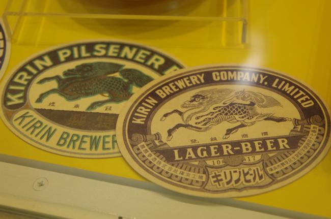 キリンビール工場見学-24